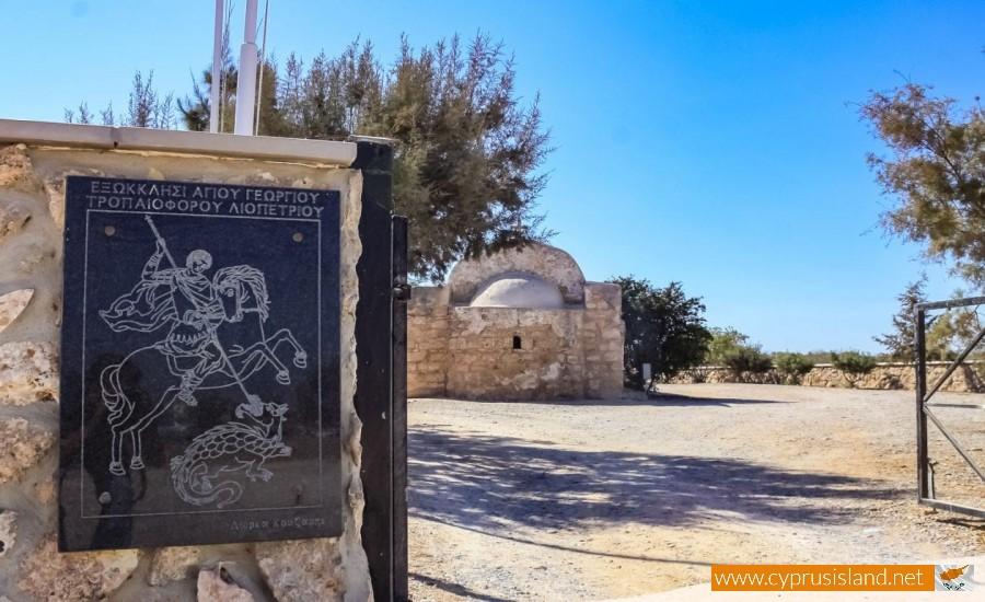 liopetri beach cyprus