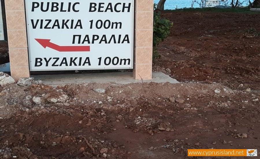 vyzakia beach