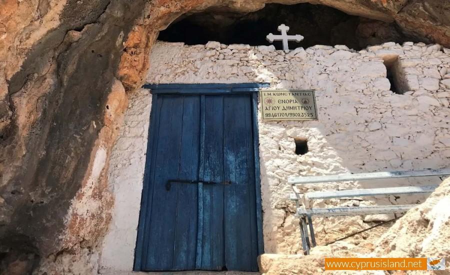 Agioi Saranta Cave Church Protaras