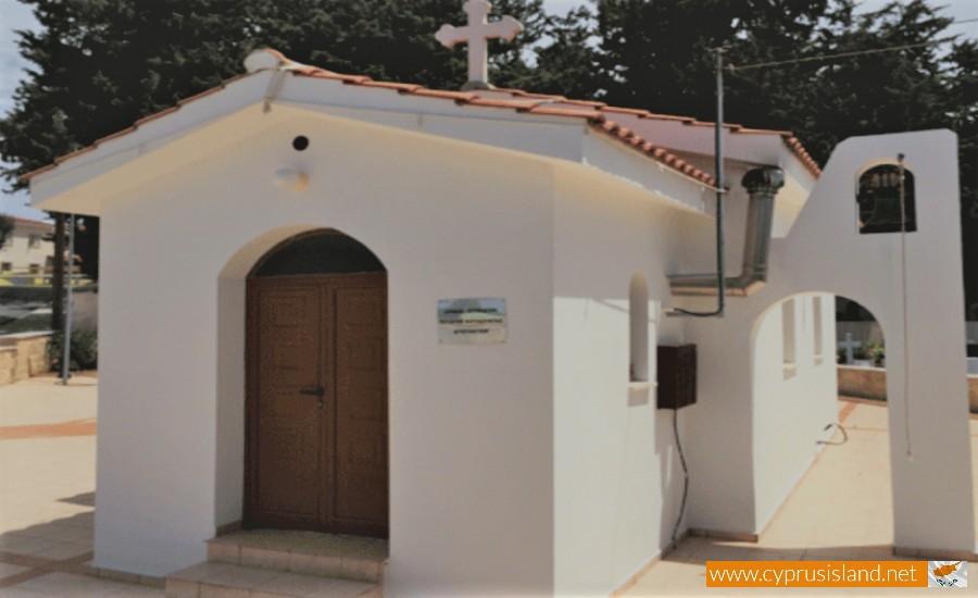 agios efrem chapel