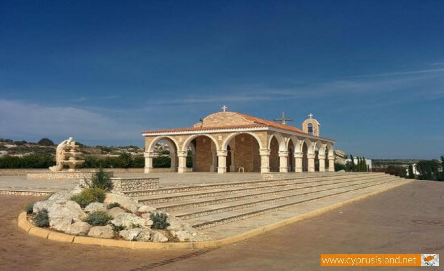 agios epifanios chapel