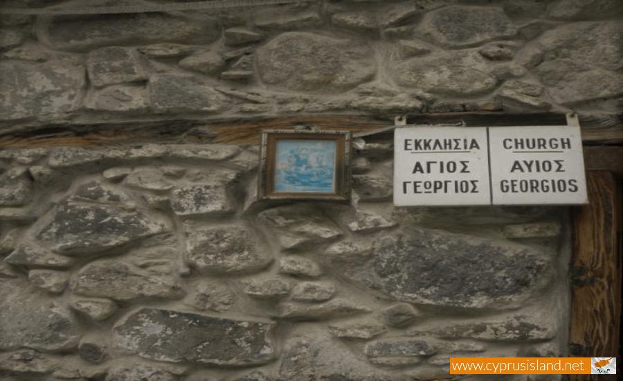 agios georgios church kakopetria