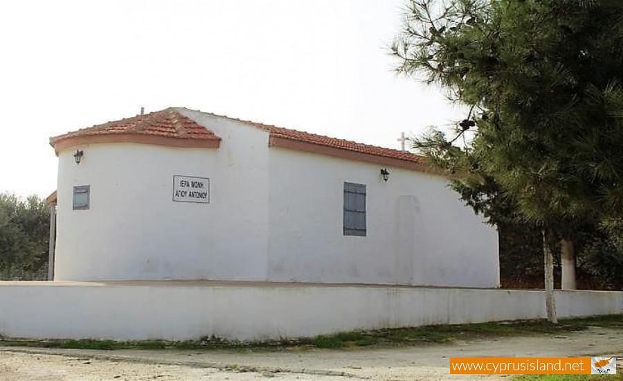 agiou antoniou church