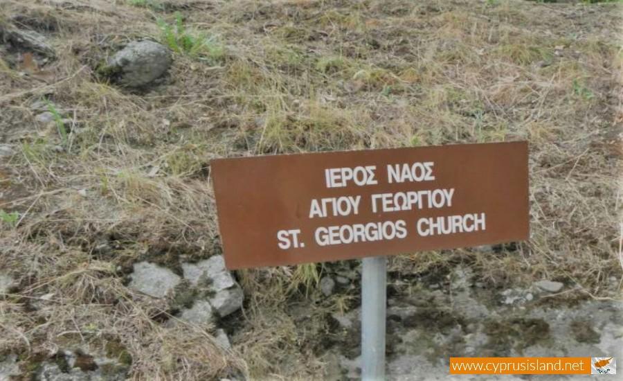 agiou georgiou chapel