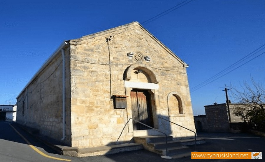 agiou georgiou church drinia