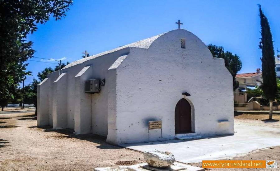 agiou konstantinou agia eleni chapel