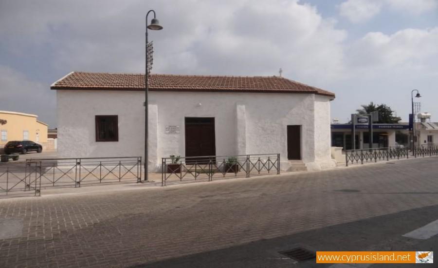 agiou modestou chapel