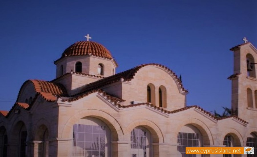 agiou nektariou church