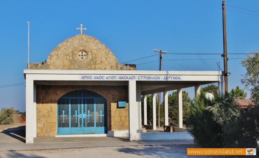 agiou nikolaou church