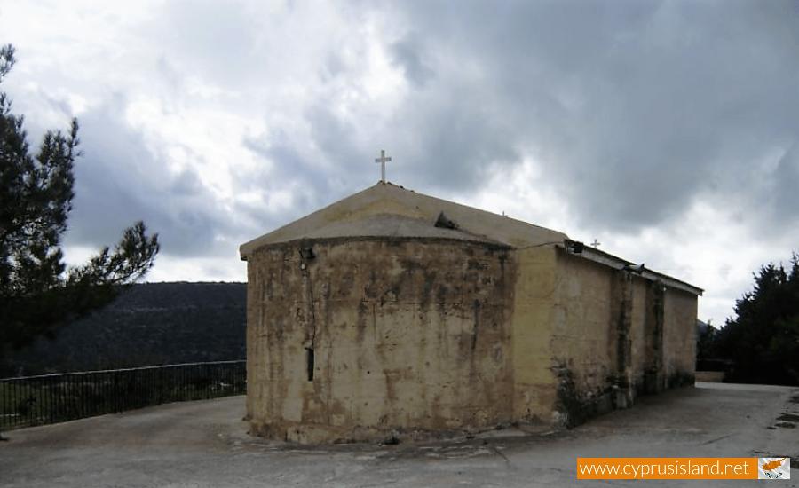 agiou theodorou church arhimandrita