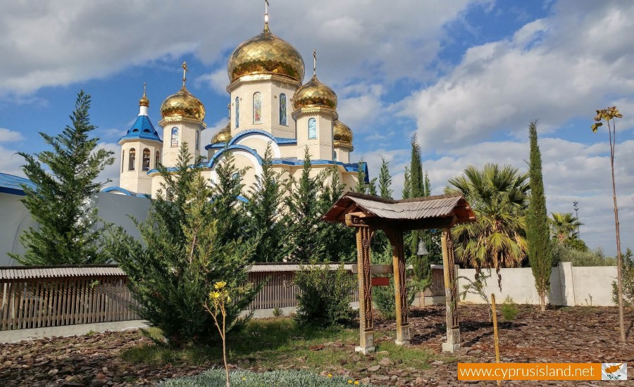 Apostolou Andrea Russian Church Episkopeio