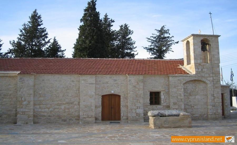 arodes church