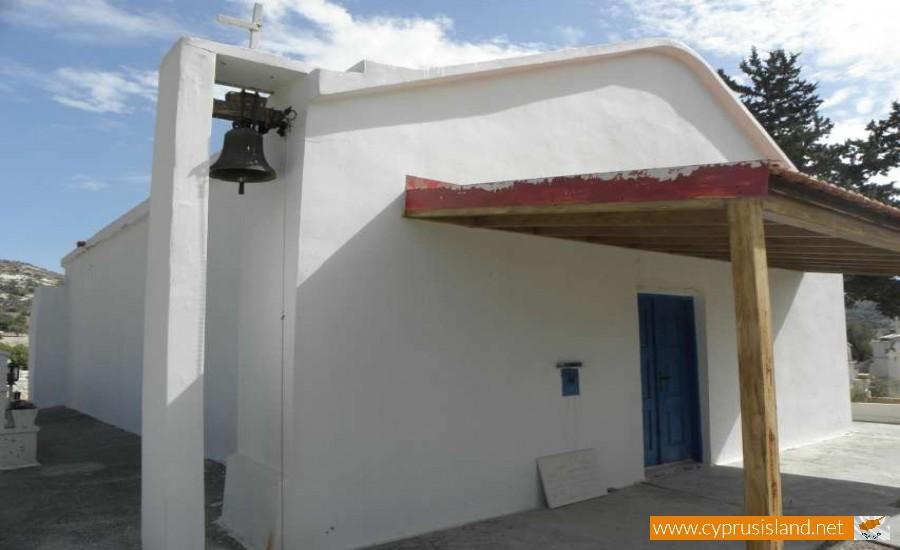 asgata-church