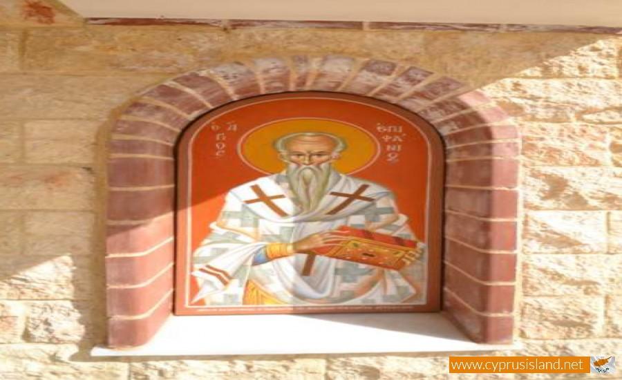chapel of agios epifanios