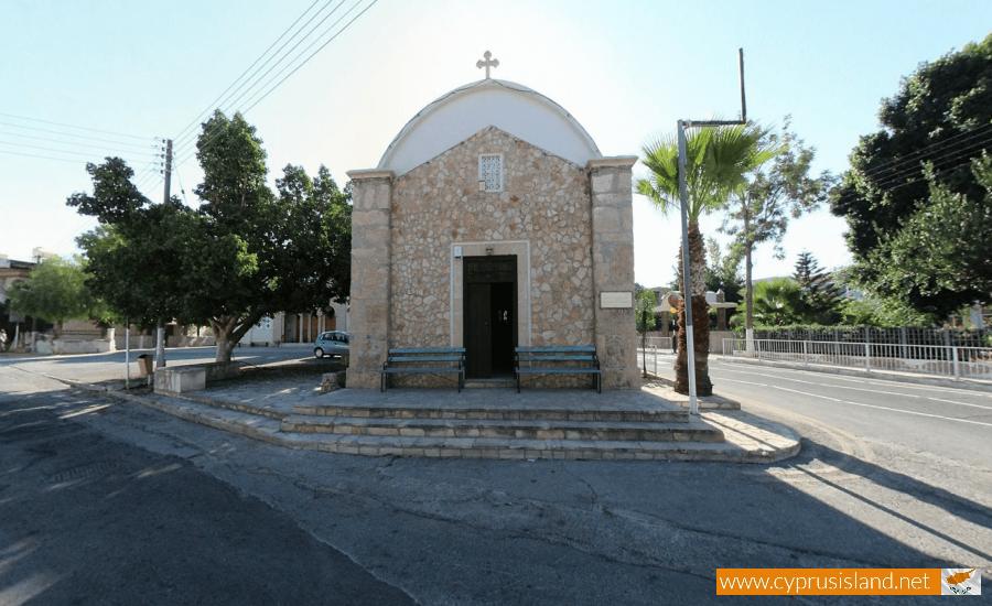 ecclesiastical museum sotira