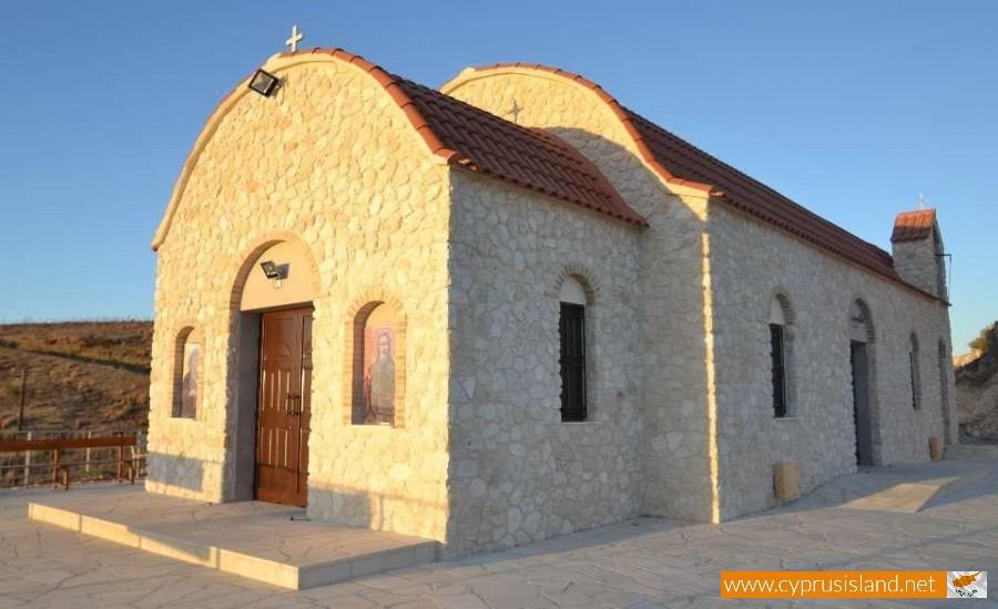 Agios Kournoutas