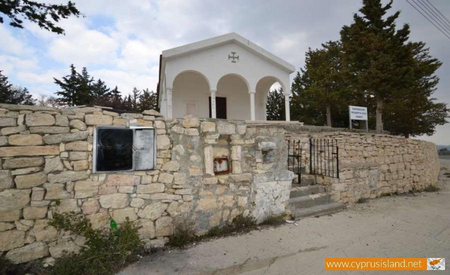 prophet elias chapel lofou