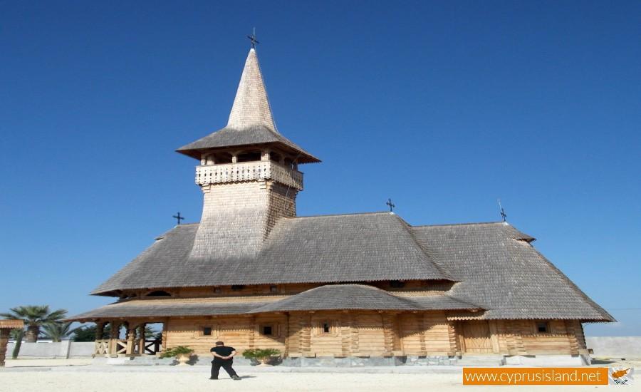 romanian church episkopeio