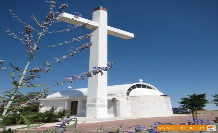 timios stavros chapel cyprus