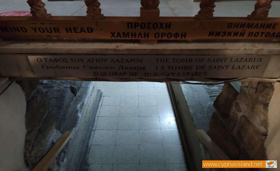 tomb of saint lazarus