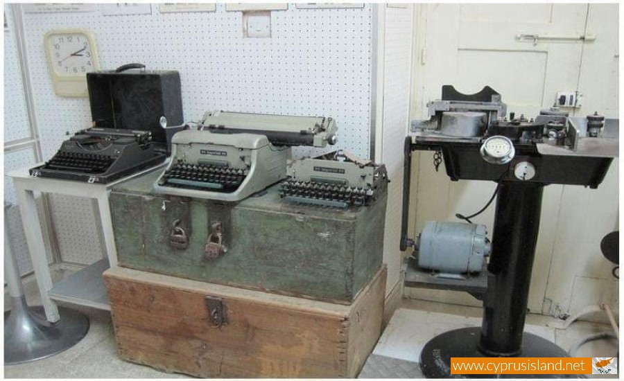 cyprus postal museum nicosia