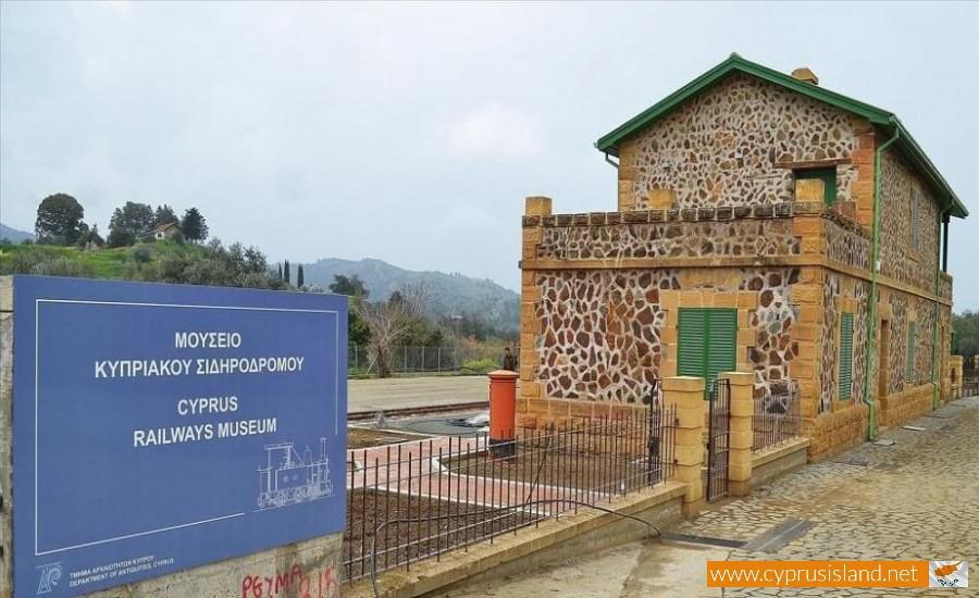 cyprus-railway-museum1