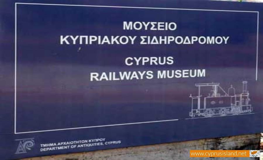 cyprus-railway-museum3