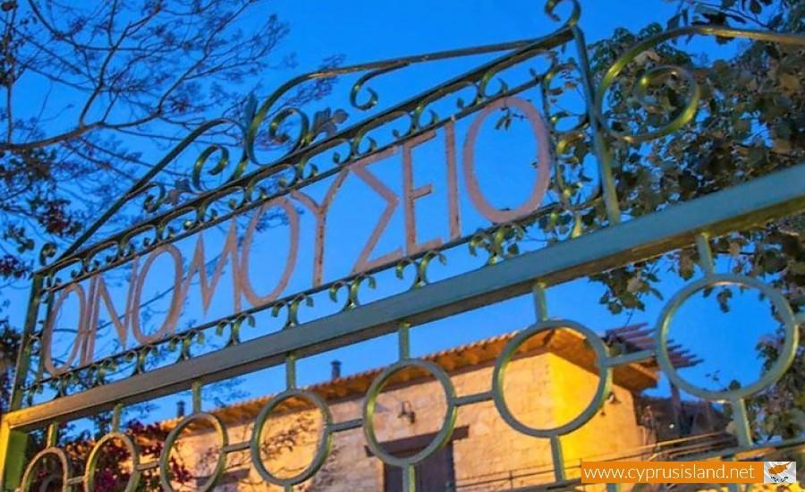 cyprus wine museum erimi