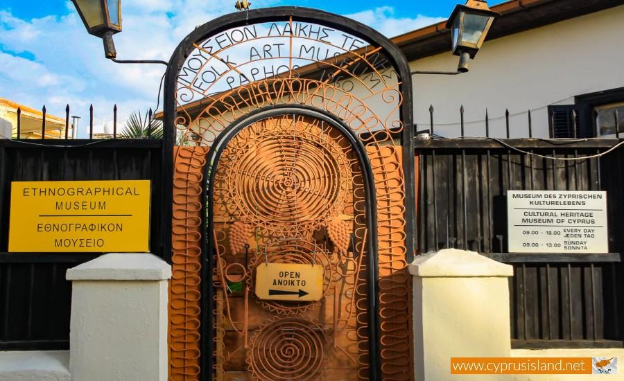 ethnographic museum paphos
