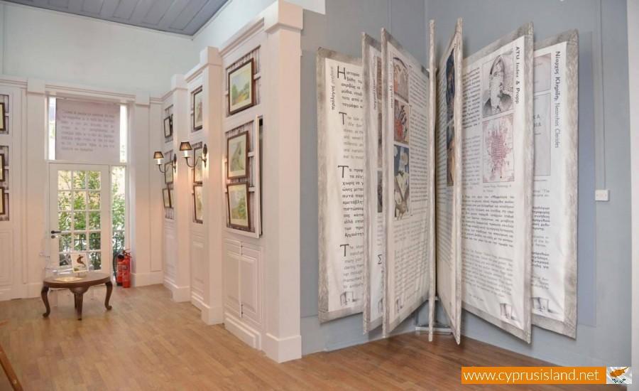 fairy tale museum