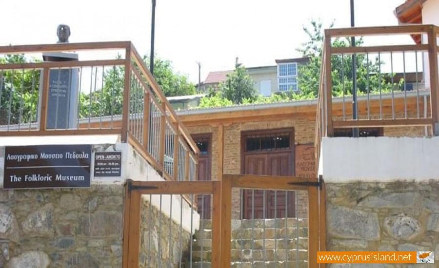 folkloric museum pedoulas cyprus