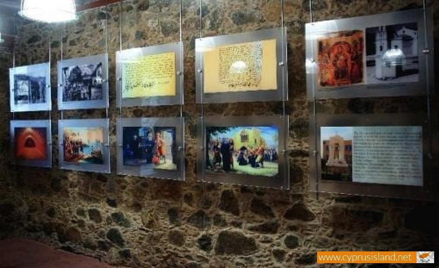 lavrentios museum