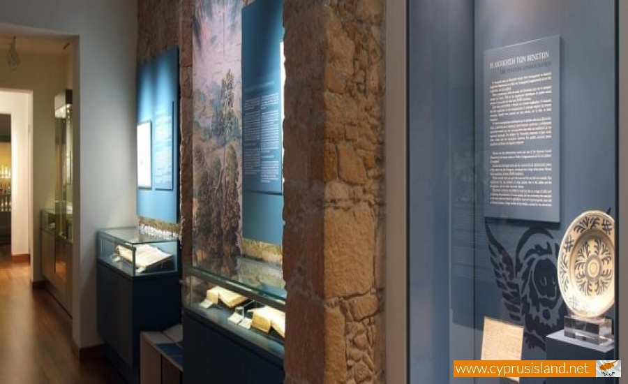 leventis museum cyprus