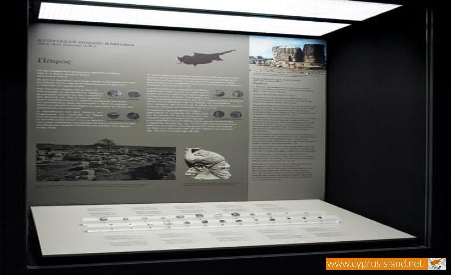 medieval museum of cyprus