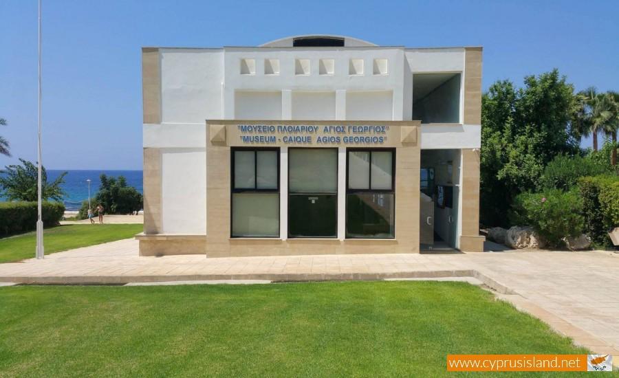 museum caique agios georgios
