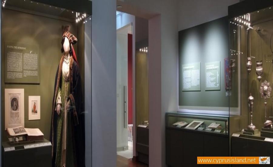 nicosia leventis museum