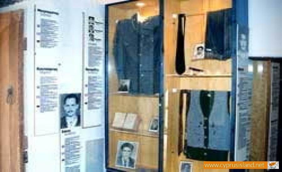 omodos struggle museum
