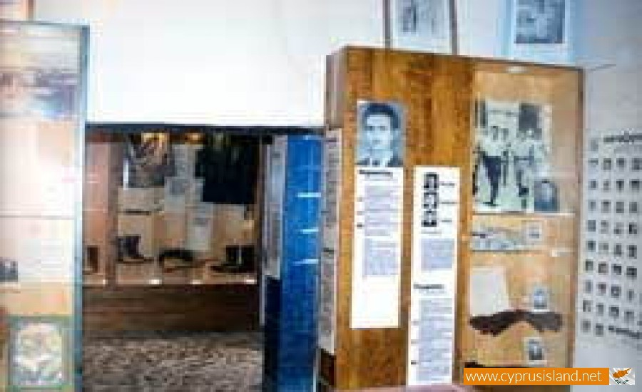 omodos museum of struggle