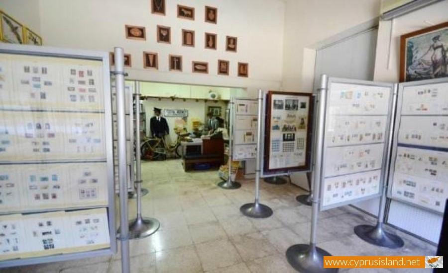 postal museum cyprus