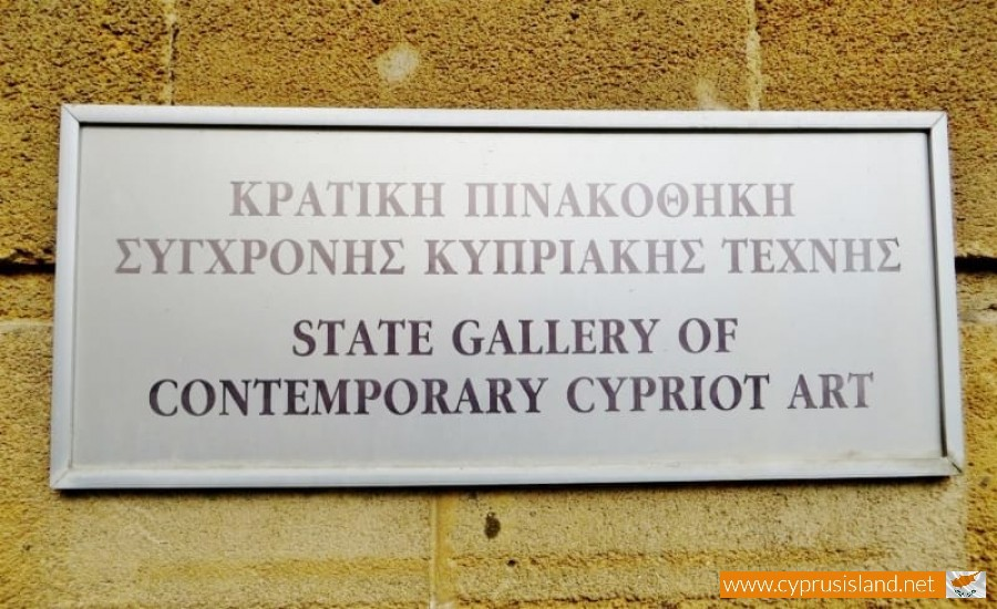 state-gallery-of-contemporary-cypriot-art