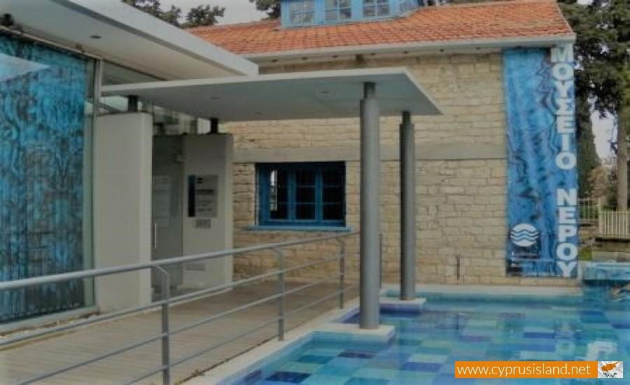 water museum limassol