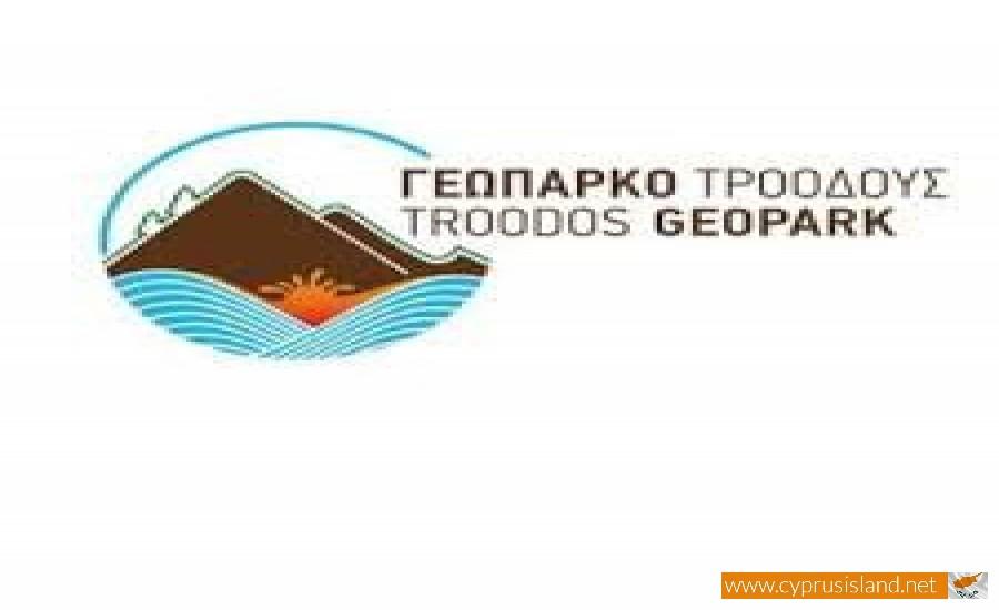 troodos geopark
