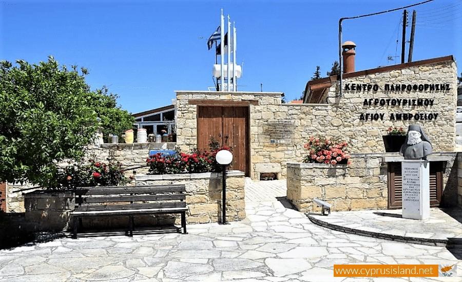 agios amvrosios limassol village