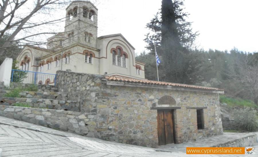 agridia church
