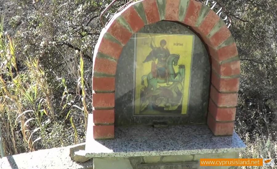 kaminaria cyprus