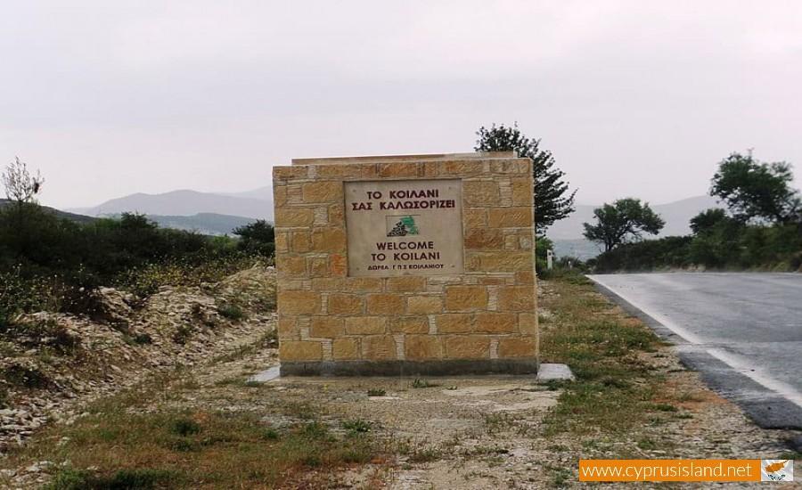 koilani village cyprus