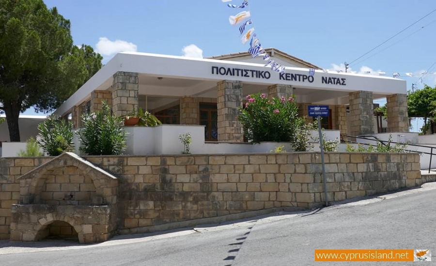 nata cultural centre