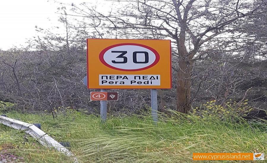 pera pedi village cyprus