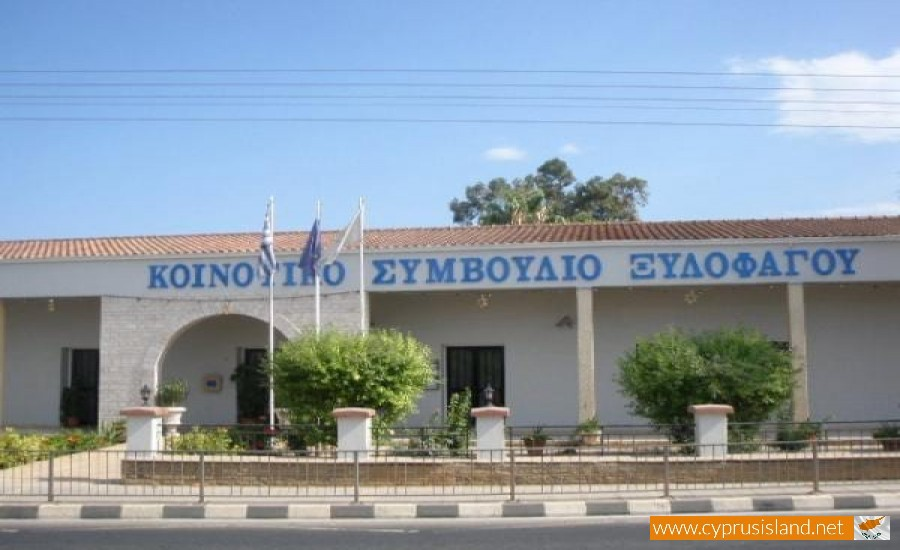 xylofagou village