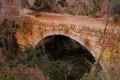 agia mavri venetian bridge